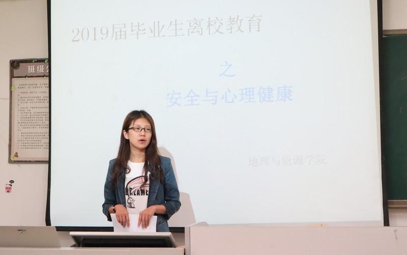 01刘丹丹给毕业生做离校教育演讲.jpg