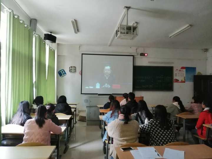1观看孙志刚书记讲话视频.jpg