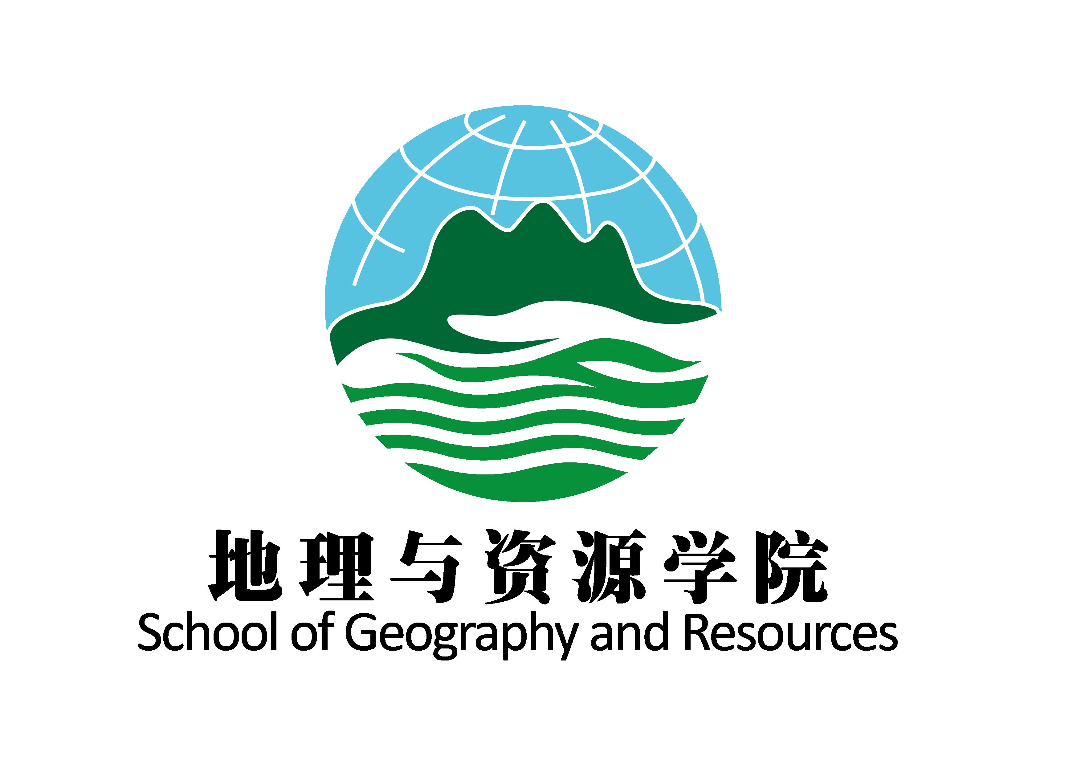 /*/uedbet体育官网:/*/地理与旅游学院